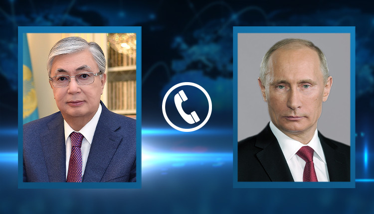 President Kassym-Jomart Tokayev had a telephone conversation with President Vladimir Putin of Russia