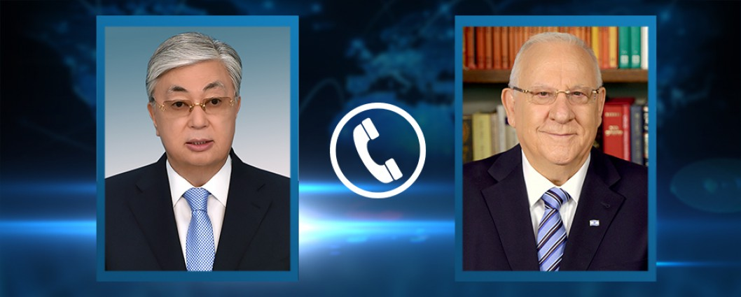 Kassym-Jomart Tokayev had a telephone conversation with President of Israel Reuven Rivlin