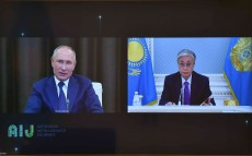 "Kazakhstan President participated in the International Conference ""Artificial Intelligence Journey"""