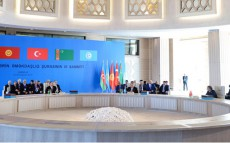 Today President Nursultan Nazarbayev Attends Third Summit of the Cooperation Council of Turkic-Speaking States