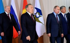 Meeting of the Supreme Eurasian Economic Council