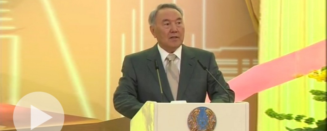 Speech of the President of Kazakhstan N.Nazarbayev at the state reception, dedicated to the Capital Day